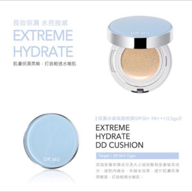 DR.WU 保濕水感氣墊粉餅30g(15gx2/白皙粉嫩)