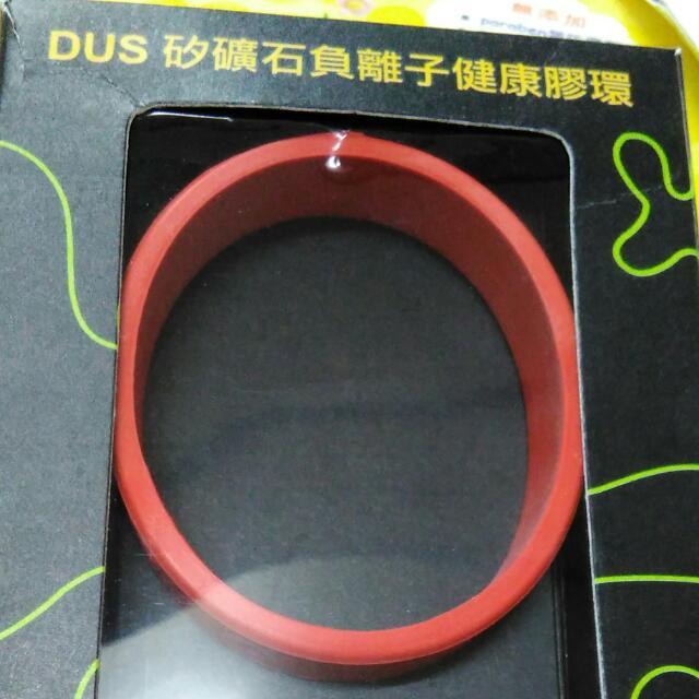 DUS矽礦石負離子健康膠環