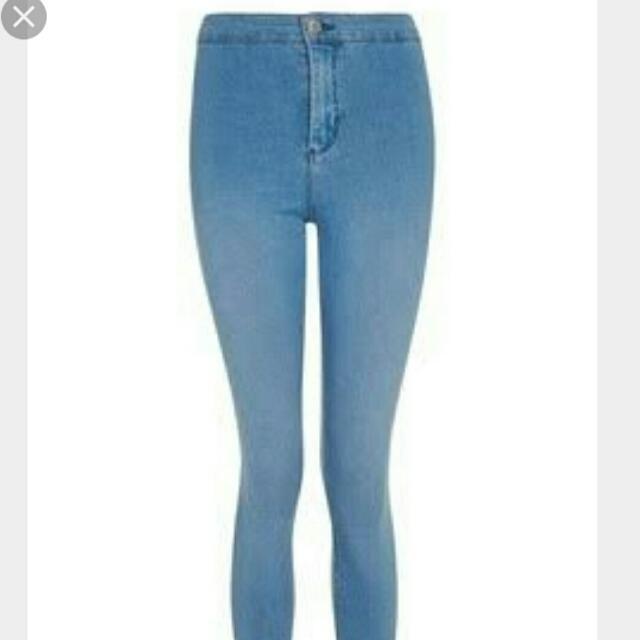 High Waist JONI jeans