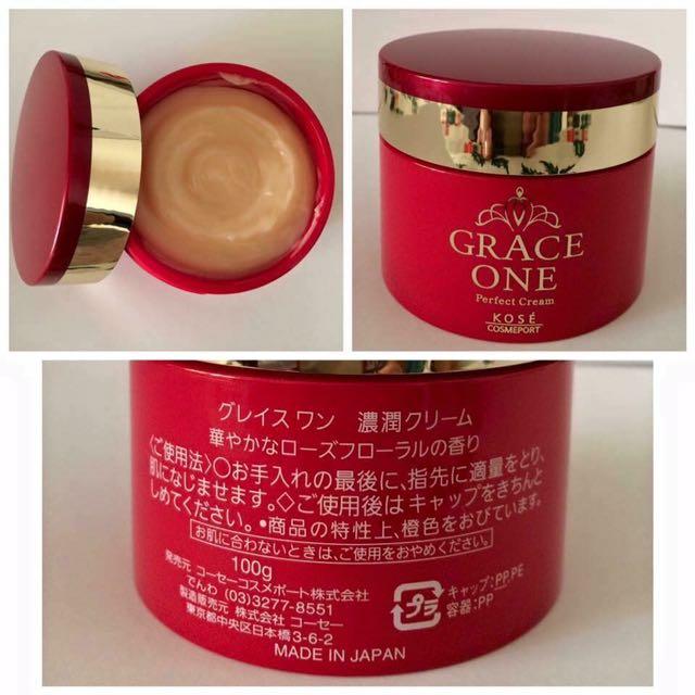 KOSE GRACE ONE Collagen