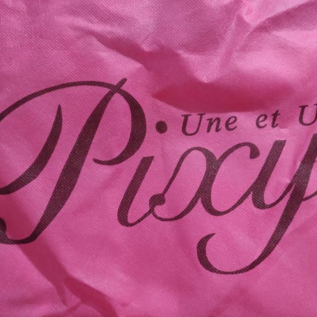 Pixy白色小方包