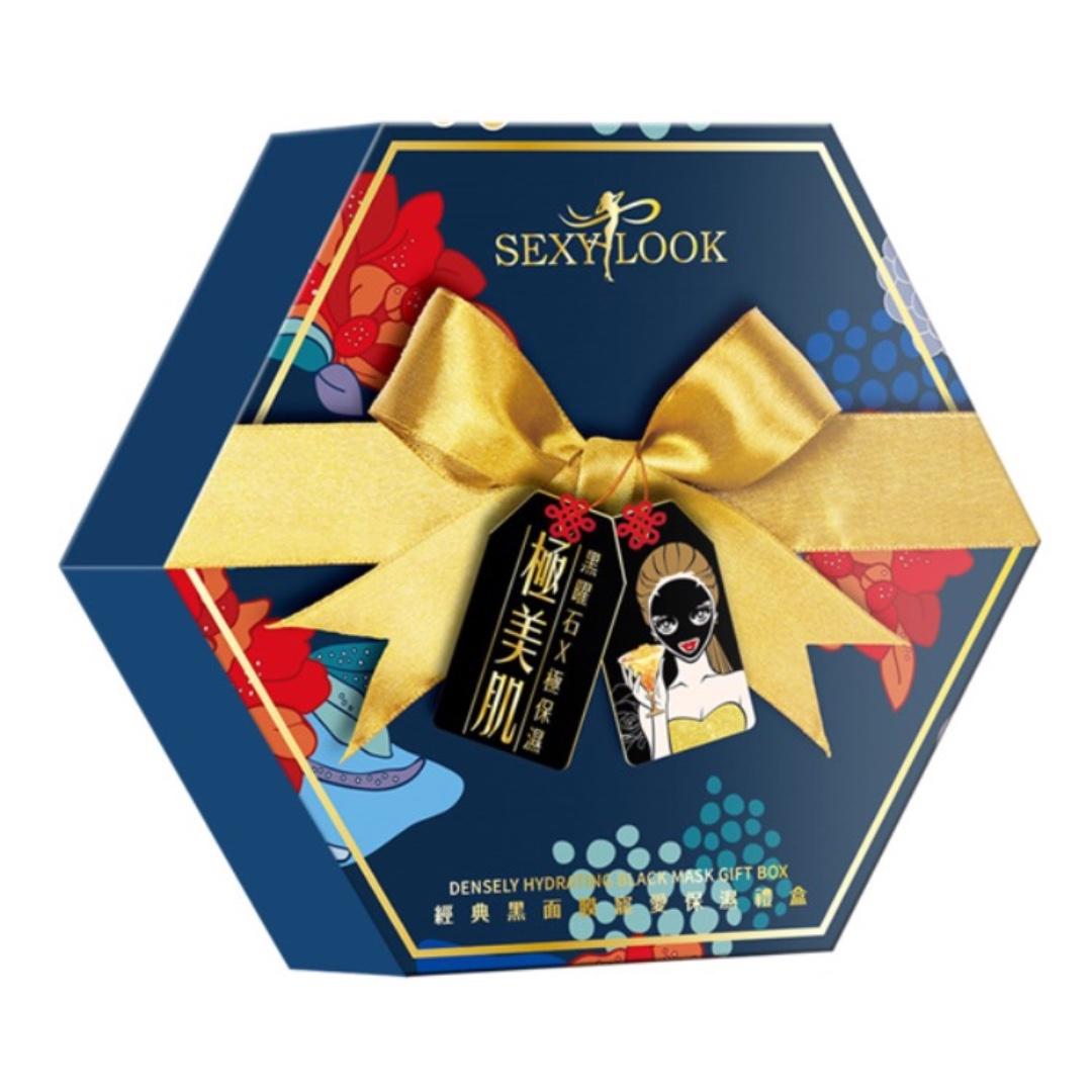 SEXYLOOK經典黑面膜寵愛禮盒15+1