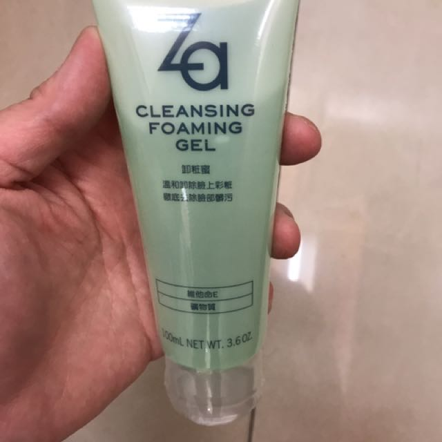 資生堂ZA卸妝蜜100ml 全新 未使用