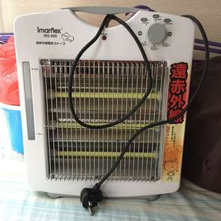 Heater With Humidifier
