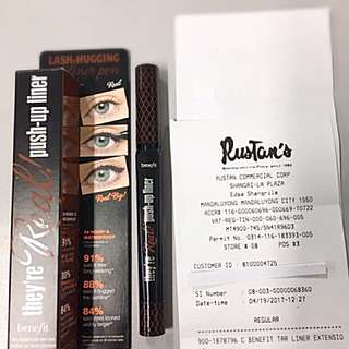 Benefit They're Real Push Up Eyeliner (Brown)