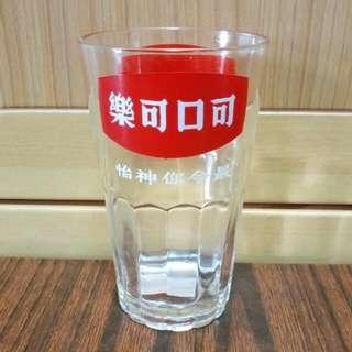 馬來西亞70's 中文字舊款 可口可樂 水杯