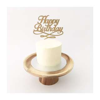 """HAPPY BIRTHDAY"" SWIRLS FLOATING CAKE TOPPER"