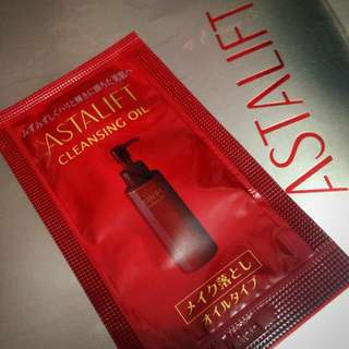 ASTALIFT CLEANSING OIL SAMPLE SIZE