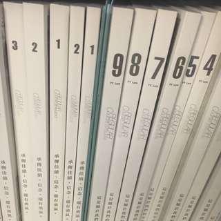 DSE PASTPAPER NOTES補習筆記