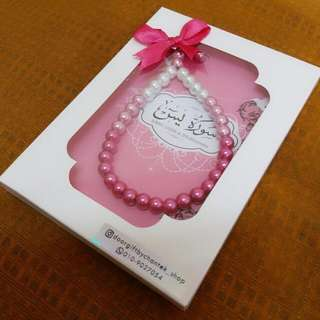SET DOORGIFT TASBIH MINI DAN YASSIN