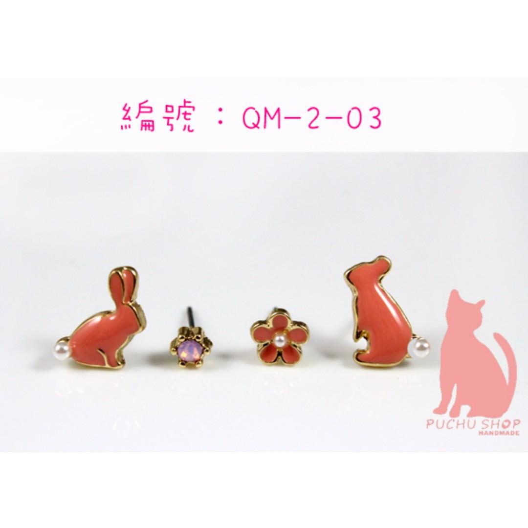 日系兔子寶石耳針(深粉色)