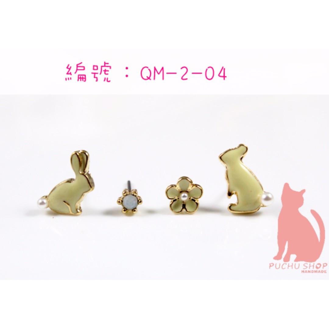 日系兔子寶石耳針(奶油色)