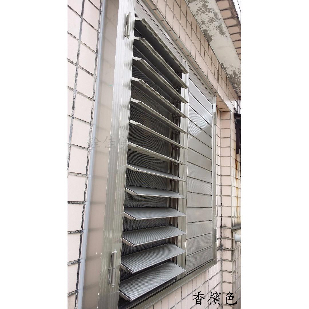 銓佳美 精品窗 活動百葉窗 兒童防墜紗窗 三合一通風門 穿梭管 鋁門窗 氣密窗 隔音窗 鋁格柵