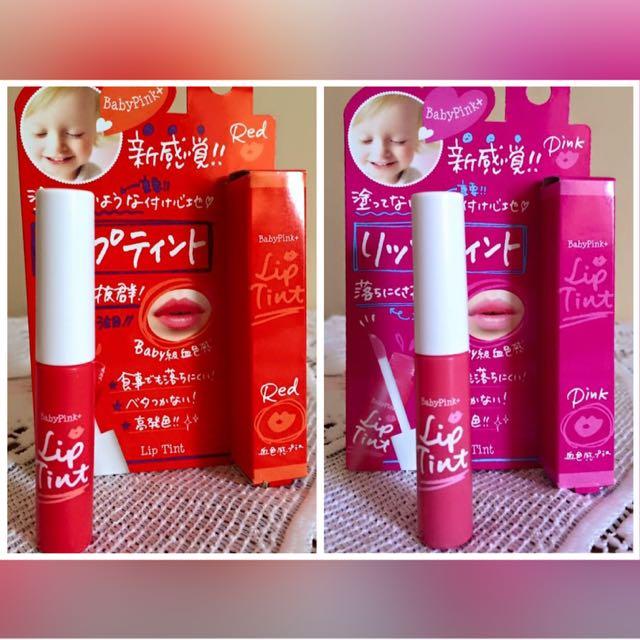 Baby Lip Tint