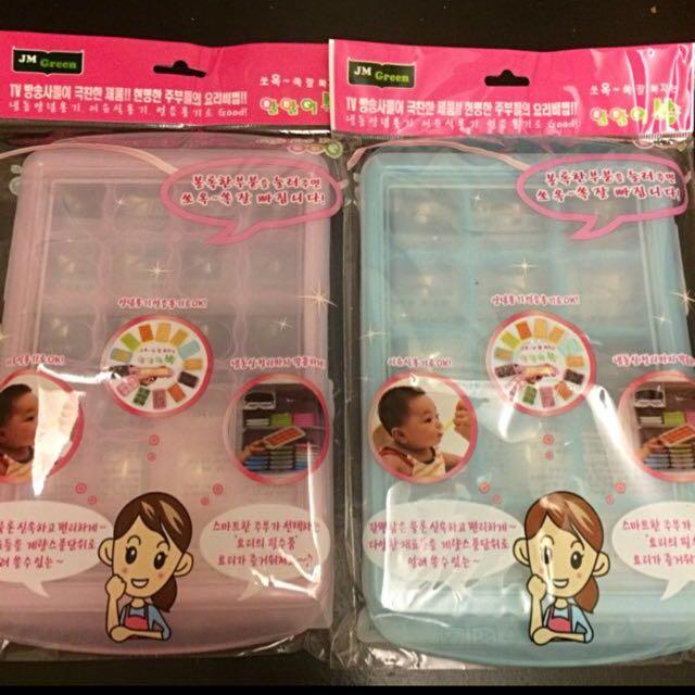 JM green 副食品分裝盒兩個