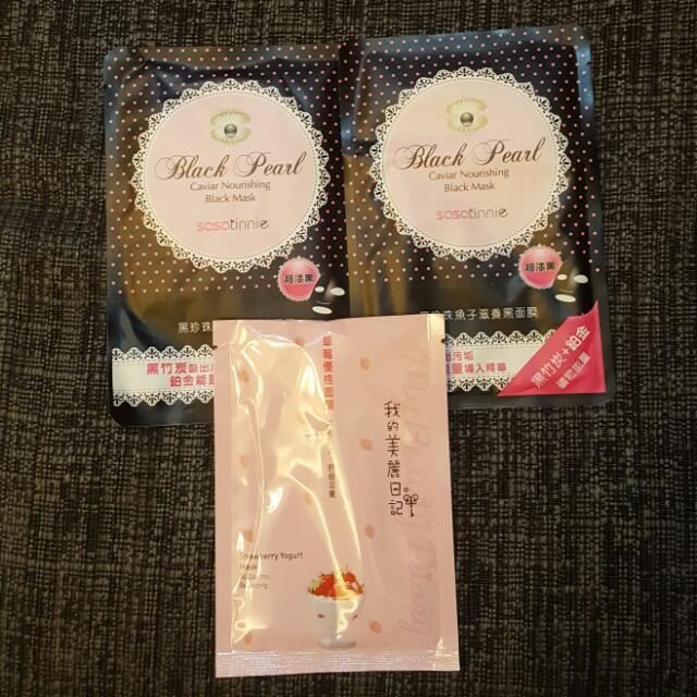 My Beauty Diary Strawberry Yogurt Mask & Sasatinnie Black Pearl Mask