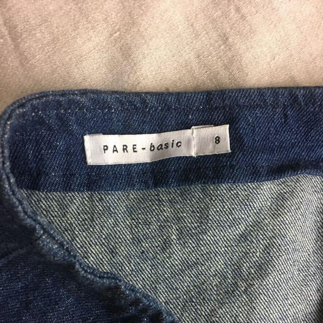 Pare Basic Denim Button Down Skirt