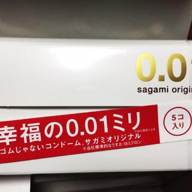 日本購入:{東京限定}sagami original 0.01 (5個入)