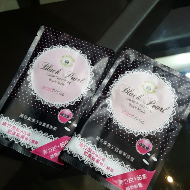 Sasatinnie Black Pearl Caviar Nourishing Mask