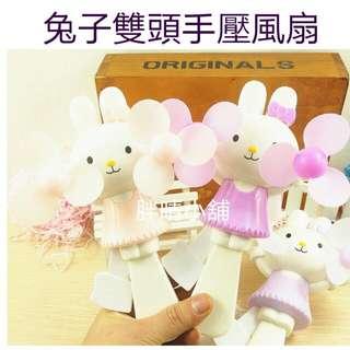 胖晴小舖🍭韓版卡通兔子雙扇葉頭手壓風扇 ,掌上手動手搖風扇,節能環保不割手