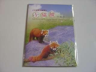 可愛動物郵票 小貓熊郵票 珍藏卡一套~