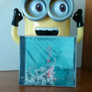 87年新竹市文化節CD