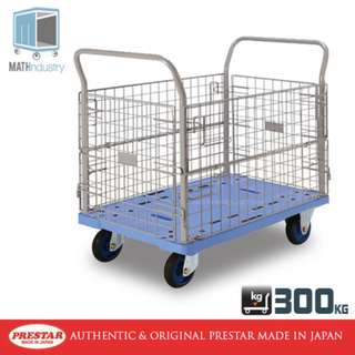300kg with Removable Wire Mesh Sides Handtruck Heavy Duty Plastic Trolley PRESTAR (Made in Japan)