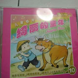 Singing Time 10 Children Mandarin Rhymes