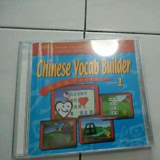 Chinese Vocab Builder 1