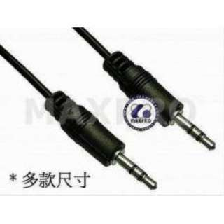 (包郵) Maxpro 1.8m (6ft.) 3.5 M/M AV CABLE