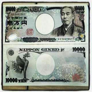 New 2011 10000 Yen JAPAN UNC BANKNOTE Lowest Price Great Note