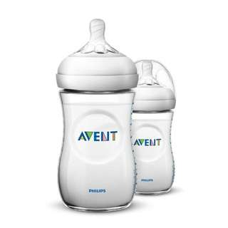 Avent Natural Twin Pack 9oz