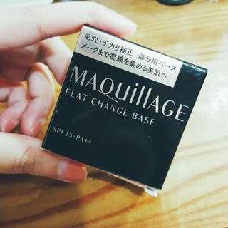 (降)日本資生堂Maquillage毛孔隱形膏