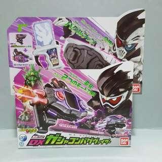 Kamen Rider Ex-aid Dx Gashakon Bugvisor & Bugster buckle with dangerous zombie gashat