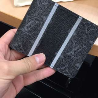 LV X FRAGMENT WALLET For Yeezy?