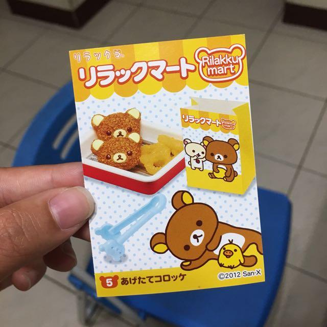 拉拉熊盒玩 超市系列