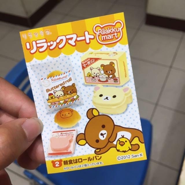 拉拉熊 盒玩 超市系列