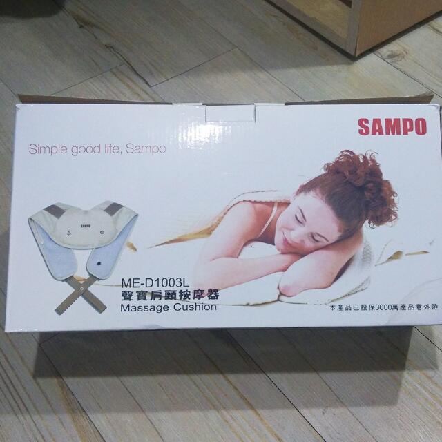 [二手] Sampo聲寶肩頸按摩器(ME-D1003L)