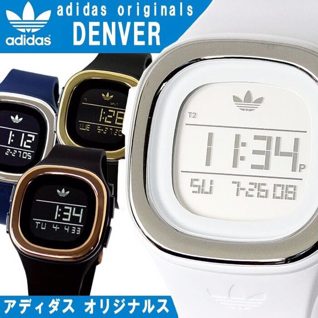Adidas Denver, Men's Fashion, Watches on Carousell