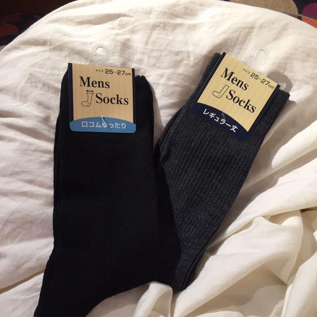 Dress Socks For Men