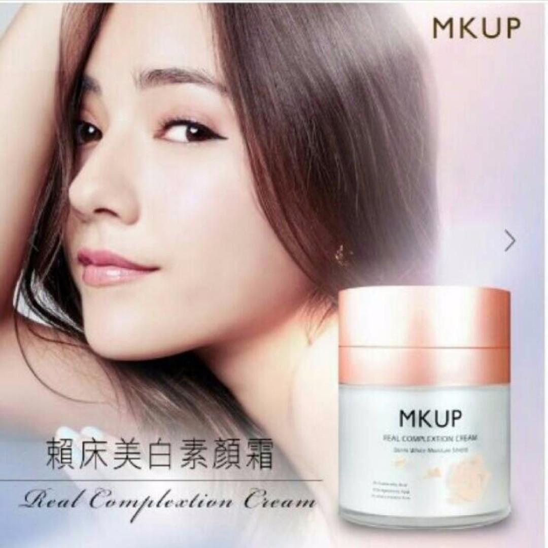 MKUP 美咖 賴床美白素顏霜(1入) / 30 ML (送SK|| 眼霜15g_二手)