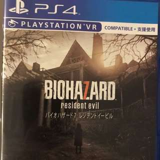 PS4 Biohazard