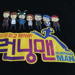 Running Man T Shirt