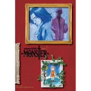 全新未拆封MONSTER怪物完全版 3