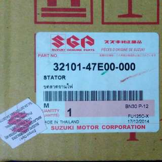 Stator Coil Magnet Suzuki Fx125 FX 125