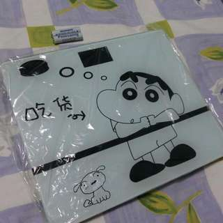 Cute Digital Weighing Scale