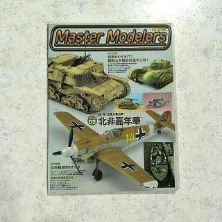 Master Modelers 03.