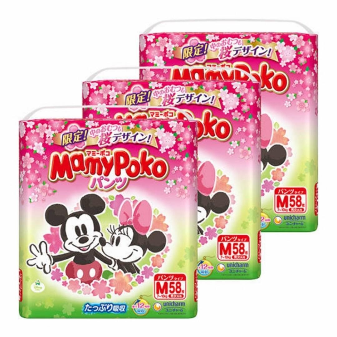 【現貨】 滿意寶寶 日本境內 櫻花限定米奇  褲型 M L XL 還有萬聖米奇版 黃色米奇版