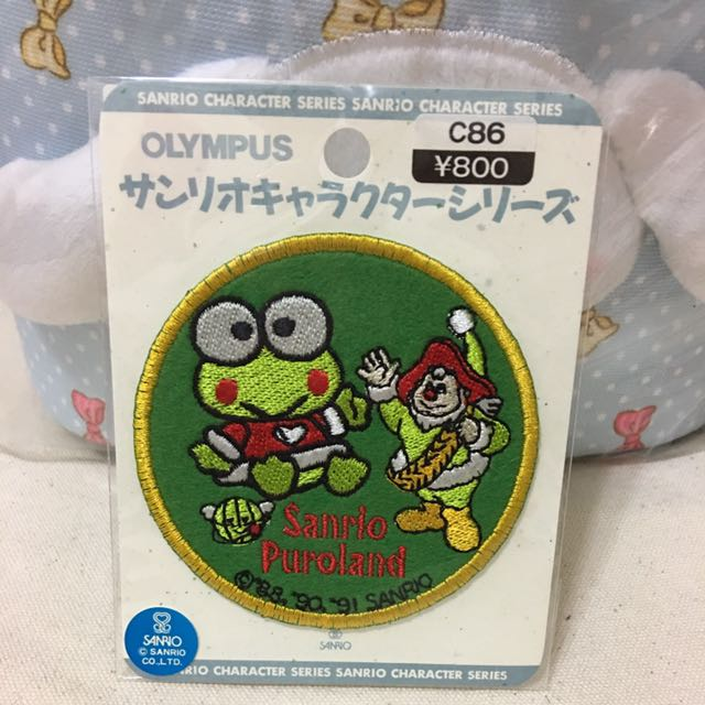 三麗鷗 Sanrio kitty 大眼蛙 皮皮蛙  燙布貼/燙布/DIY/補丁/刺繡/布章(早期/絕版)綠色