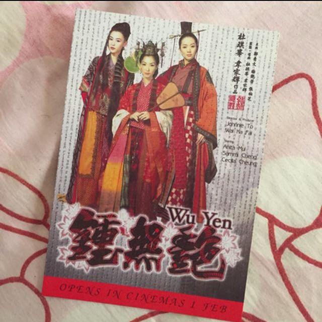 钟无艳 Zhong Wu Yen Sammi Cheng Anita Mui Movie Postcard